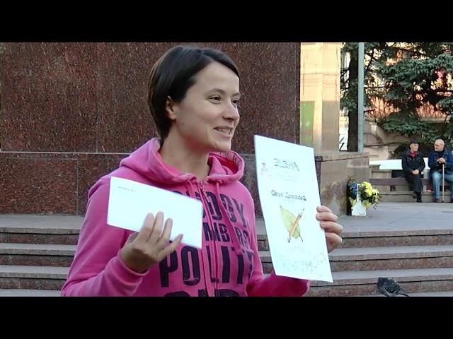 Народна відзнака. Чернівчани вручили власну нагороду Оксані Драчковській