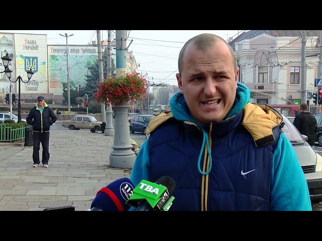 У Чернівцях відбулась акція протесту проти росту цін на пальне
