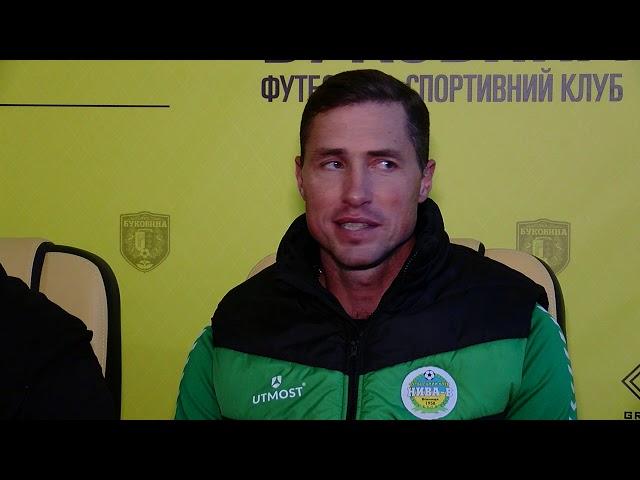 ФК Буковина п'ятий раз поступився перемогою та опинився на останній сходинці турнірної таблиці