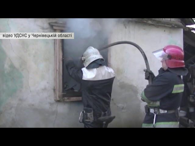У місті Герца пожежники врятували з вогню чоловіка