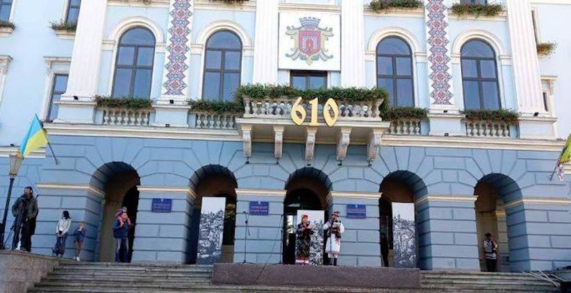 День міста Чернівців офіційно відкритий (фото)