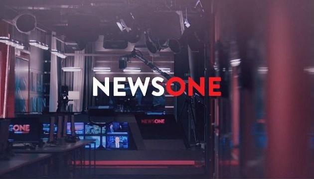 У каналу NewsOne знову змінився власник