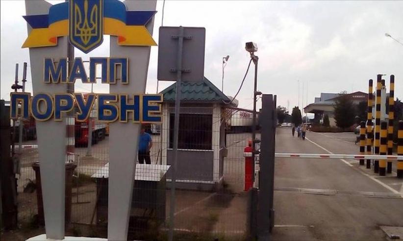 """На Буковині у пункті пропуску """"Порубне-Сірет"""" на два місяці обмежили рух"""