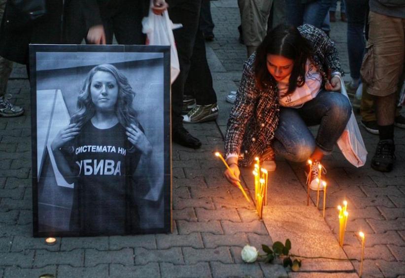 В убивстві болгарської журналістки з'явився інший підозрюваний