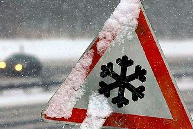 Завтра у Чернівцях від -1º до +1º, мокрий сніг, ожеледиця