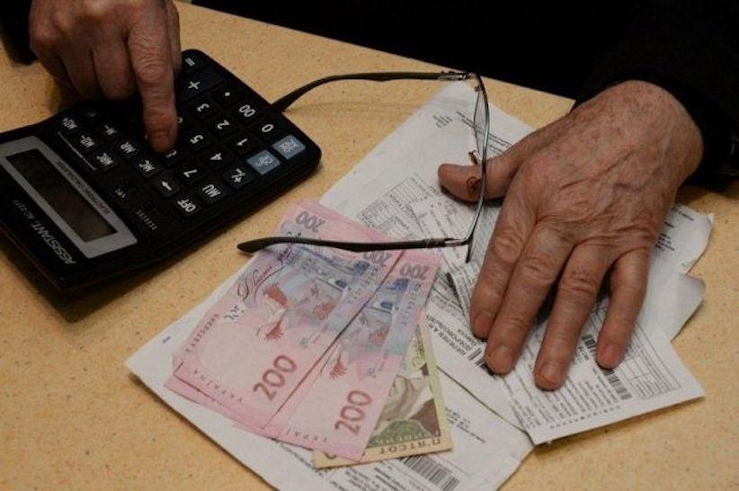 НКРЕКП затвердила нові тарифи для Укренерго