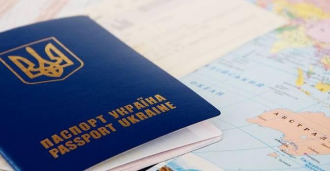 У рейтингу впливовості паспортів Україна піднялася на 25-е місце