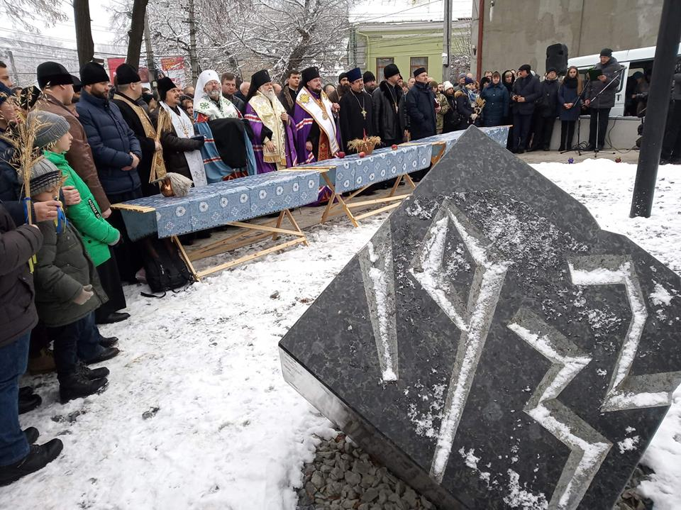 У Чернівцях вшановують пам'ять жертв Голодоморів