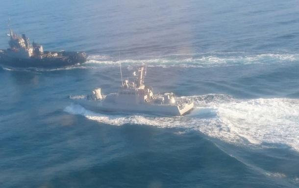 Конфлікт на морі: Президент України скликав військовий кабінет