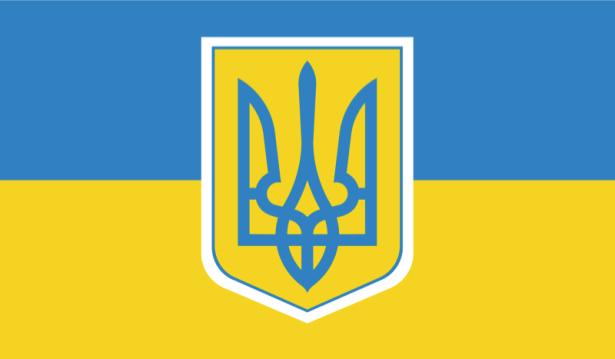 Закон України про правовий режим воєнного стану