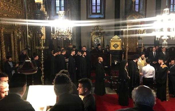 У Стамбулі закінчилося засідання Синоду: рішення оприлюднять незабаром