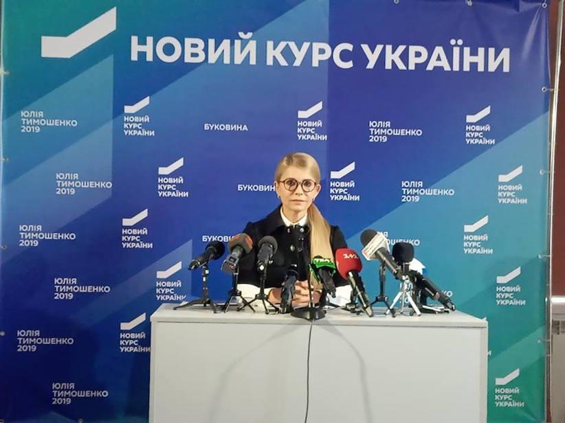 """Тимошенко з'ясує причини голосування місцевих """"батьківщинівців"""" за відставку Каспрука"""
