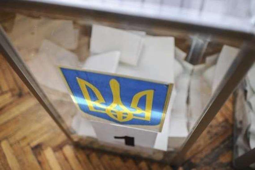 В Україні дострокові вибори до Верховної Ради