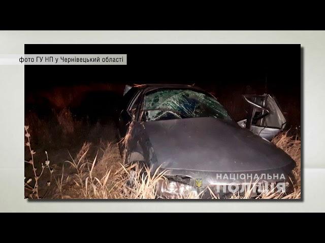 Троє чоловіків загинули у дорожньо-транспортних пригодах на Буковині цими вихідними