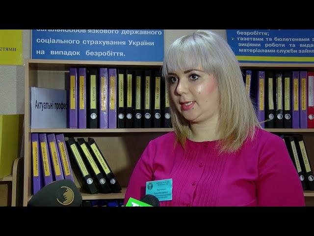 У центрі зайнятості у Чернівцях запровадили нову послугу – кейс менеджмент
