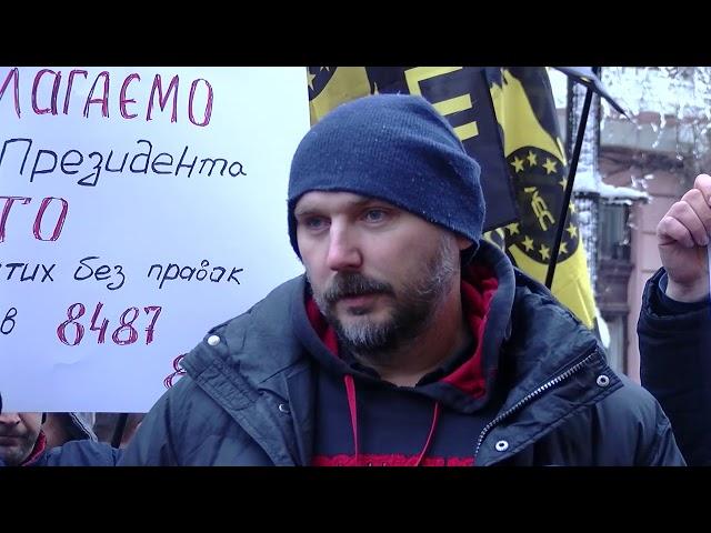 Власники євроблях вийшли на мітинг у Чернівцях