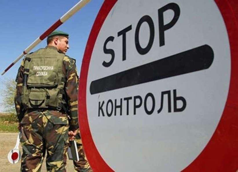 У Красноїльську 20 контрабандистів напали на прикордонників