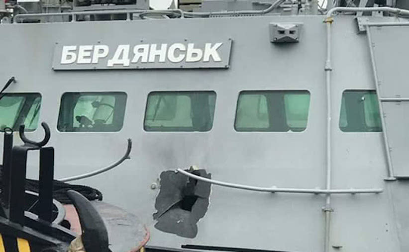 РФ обстріляла український катер у нейтральних водах – міжнародне розслідування