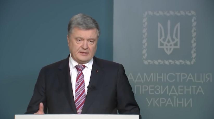 Договір про дружбу України з Росією розірвано: Порошенко підписав закон