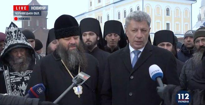 Нардеп Бойко заявив, що в Україні створили філіал Константинопольскої церкви
