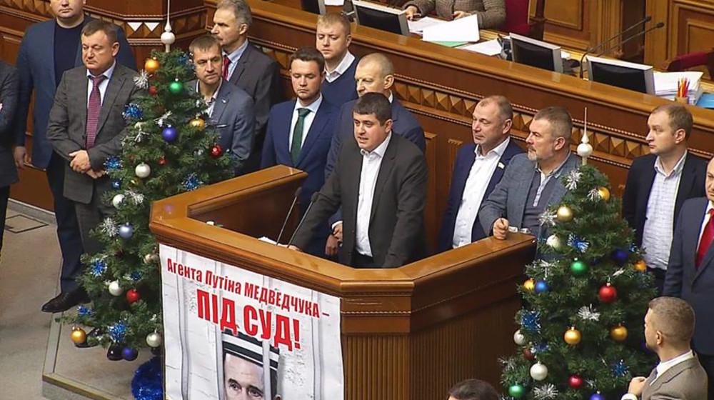 """""""Народний фронт"""" вимагає розслідувати втручання Росії у вибори в Україні"""