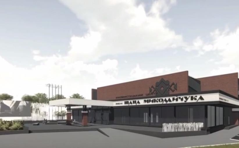 У Чернівцях розгортається черговий скандал довкола реконструкції кінотеатру імені Миколайчука