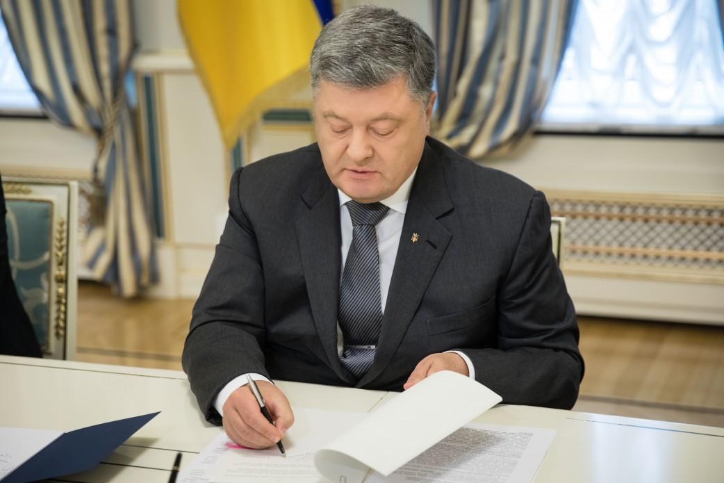 Президент підписав закон щодо перейменування УПЦ МП