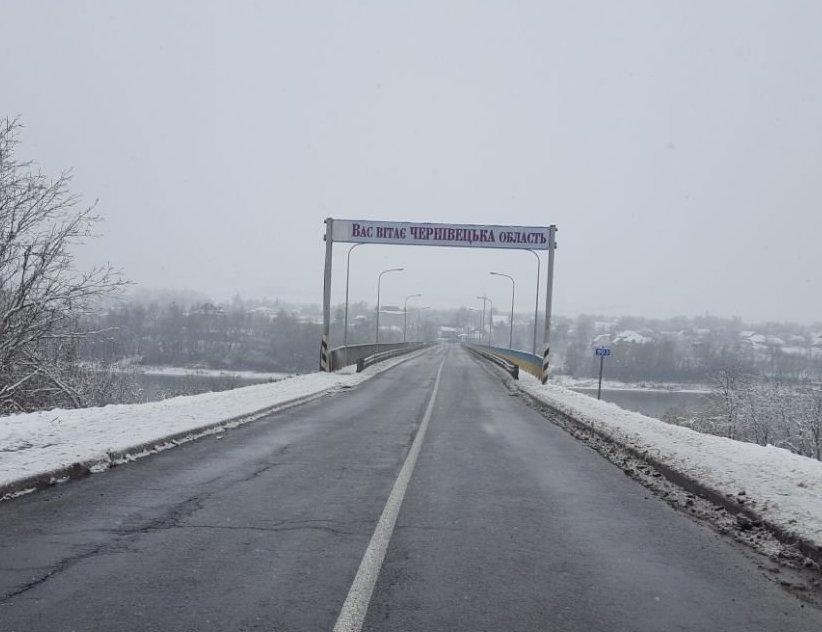 У Чернівецькій області з 11 районів планується утворити три