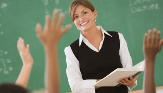 Міністерство освіти і науки запроваджує пілотну сертифікацію вчителів