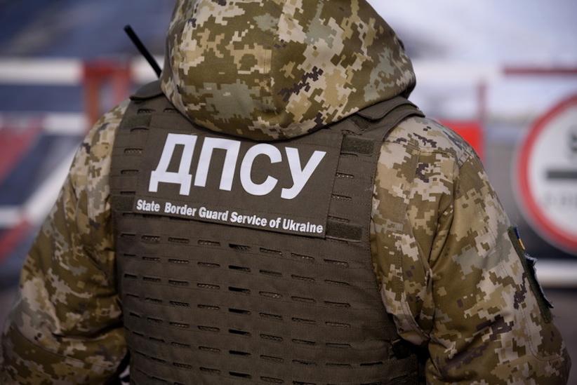 Держприкордонслужба посилює заходи з охорони державного кордону України