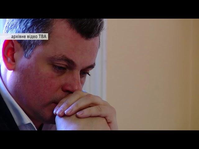 Справу Р. Білика щодо підкупу студентів у 2015-му в Чернівцях передали до іншого суду