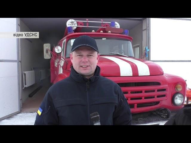 У селі на Кельменеччині запрацювала місцева пожежна охорона