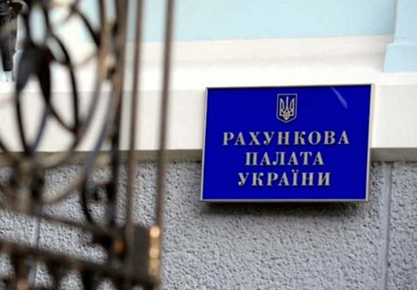 Непрозоро у ProZorro: Рахункова палата виявила ознаки криміналу у роботі держпідприємства