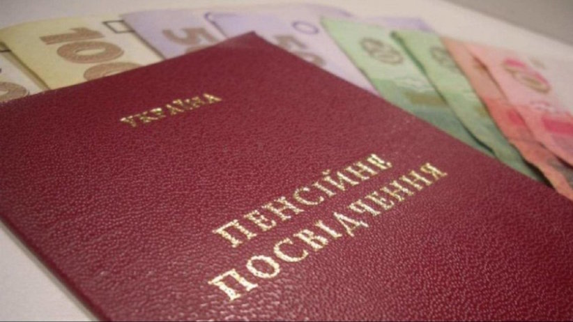 Близько 2 мільйонам українців перерахують пенсії