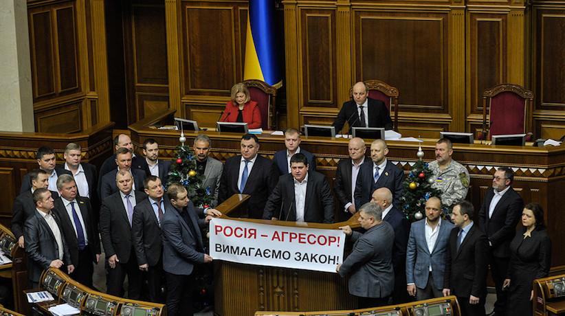 """""""Народний фронт"""" максимально підтримував """"військові"""" законопроекти"""
