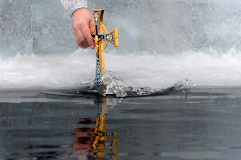 Локдаун: цьогоріч на Водохреща у Чернівцях не буде ополонок для купання