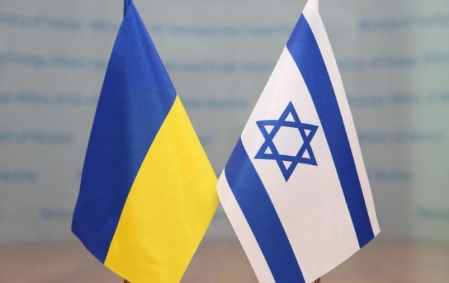 Верховна Рада ратифікувала угоду про зону вільної торгівлі з Ізраїлем