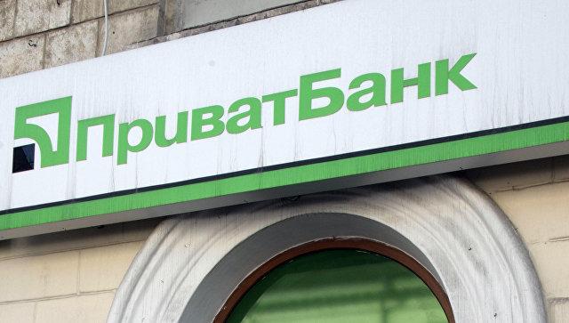 Вперше після націоналізації Приватбанк завершив рік з прибутком