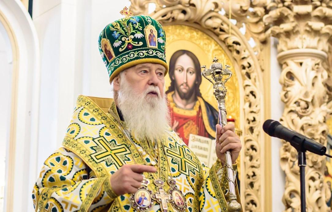 Філарет заявив про намір відновити УПЦ (КП)
