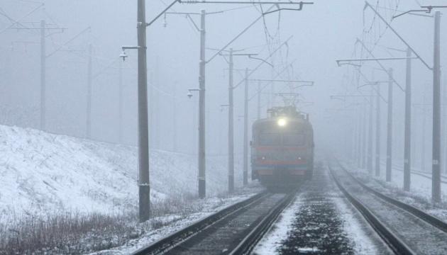 На Львівщині під колесами потяга загинула 17-річна дівчина