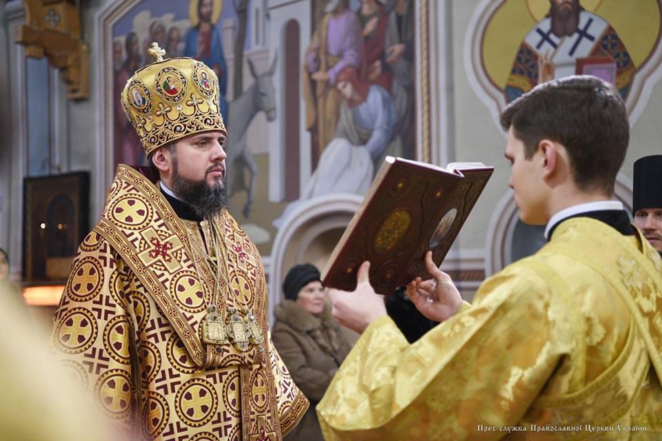 Епіфаній розповів, коли покаже томос українцям