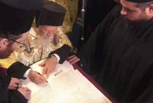 В мережі прилюднили текст підписаного Патріархом Варфоломієм Томосу (фото)
