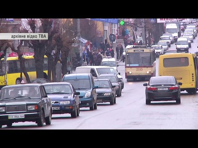 Проїзд у чернівецьких тролейбусах тепер коштує 4,5 гривні