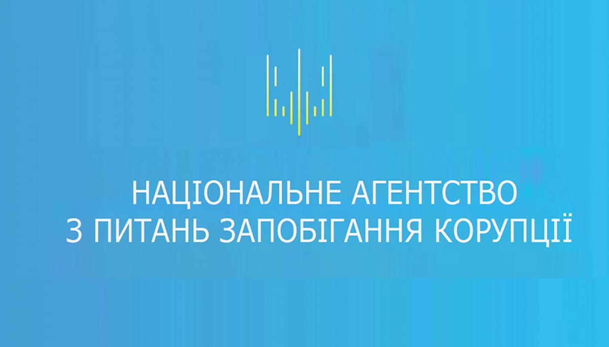 """НАЗК призупинило фінансування партії """"Опозиційний блок"""" – ЗМІ"""