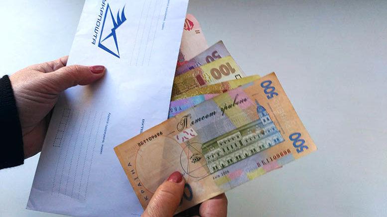 Кабмін скасував обов'язкову виплату пенсій на картки – «Укрпошта»