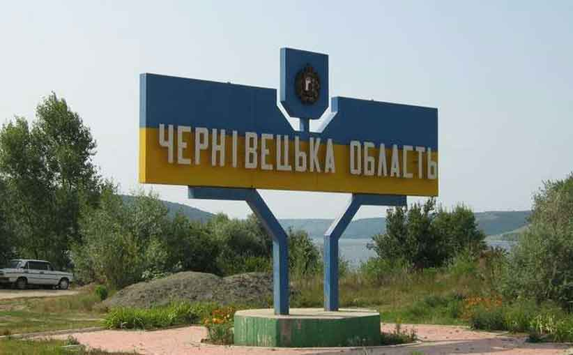 Буковина отримала від уряду понад 53 млн грн субвенцій: куди спрямують надходження