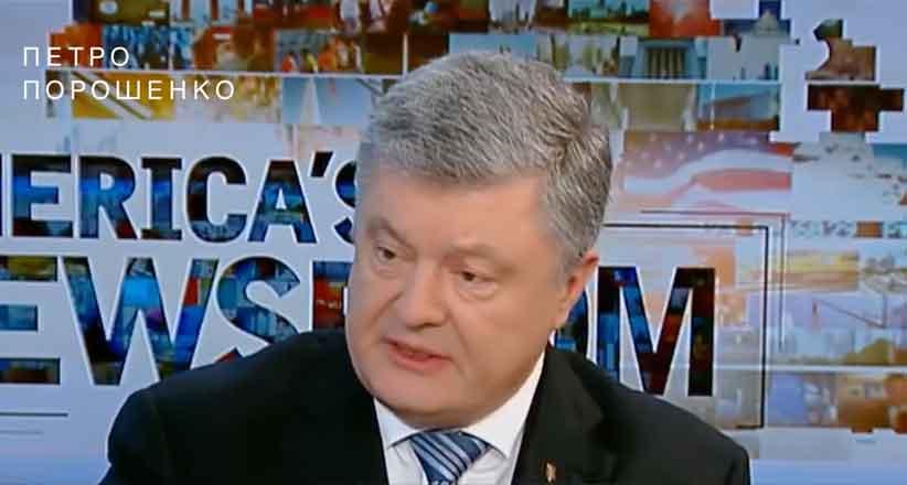 Петро Порошенко: Кораблі НАТО у Чорному морі стануть фактором стабілізації