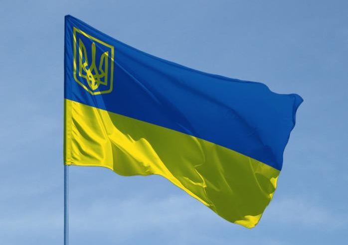 Сьогодні в Україні відзначають День державного прапора » ТВА