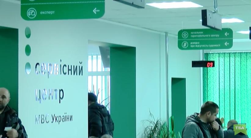 На Буковині сервісні центри МВС продовжили режим роботи через наплив клієнтів
