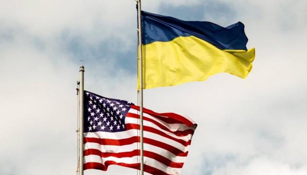 США повернуть в Україну єврейські артефакти, які незаконно вивезли під час Другої світової війни